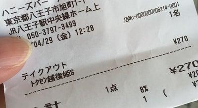 Photo of Juice Bar HONEY'S BAR 八王子店 at 旭町1-1, 八王子市 192-0083, Japan