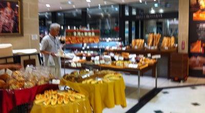 Photo of Bakery POMPADOUR (ポンパドウル) 厚木店 at 泉町1-1, 厚木市 243-0013, Japan