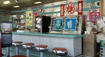 Photo of Chinese Restaurant Dragon Phoenix at 191 Broad St, Meriden, CT 06450, United States