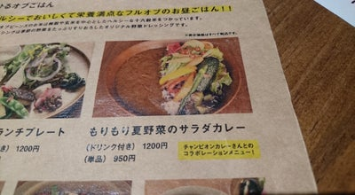 Photo of Cafe FULL OF BEANS at 里見町41-1, 金沢市 920-0998, Japan