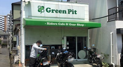 Photo of Cafe Green Pit at 柳沢1-11-6, 西東京市, Japan