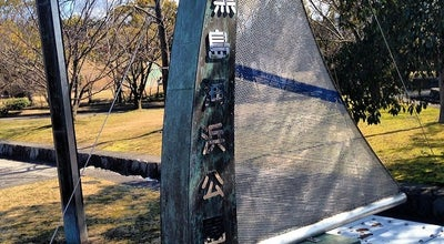 Photo of Park 黒島海浜公園 at 黒島字沖浜930-85, 新居浜市 792-0892, Japan