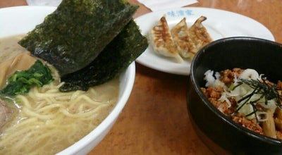 Photo of Food 横浜ラーメン味濱家 at 大沼1-81, 春日部市 344-0038, Japan