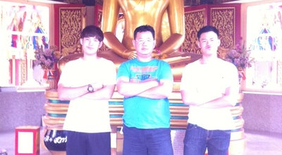 Photo of Buddhist Temple วัดพระยอม at พระอินทร์, Wang Noi, Thailand