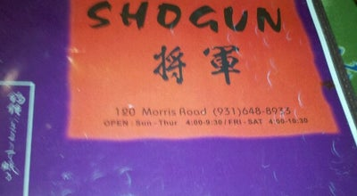 Photo of Japanese Restaurant Shogun Japanese Steakhouse at 120 Morris Rd, Clarksville, TN 37040, United States