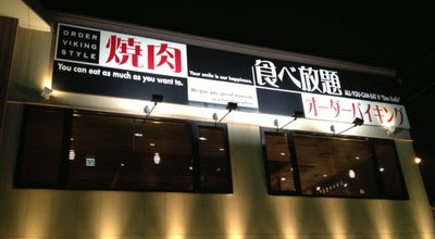 Photo of BBQ Joint ワンカルビPLUS+ 枚方店 at 長尾峠町1-60, 枚方市 573-0101, Japan