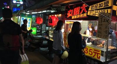 Photo of Night Market 自強夜市 Ziqiang Night Market at 高雄市自強路與苓雅路口, Kaohsiung, Taiwan
