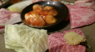 Photo of BBQ Joint お肉の高島 凸凹屋 at 大宮2丁目26-25, Fukui-shi, Japan