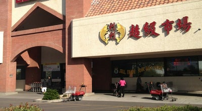 Photo of Supermarket Lee Lee International Supermarket at 2025 N Dobson Rd, Chandler, AZ 85224, United States