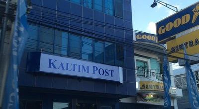 Photo of Music Venue Radio KPFM at Jl Jend Sudirman, Balikpapan, Indonesia