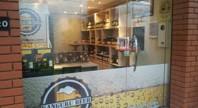 Photo of Brewery Kanguru Beer at Av. Braz De Aguiar, 451, Belém 66035-000, Brazil