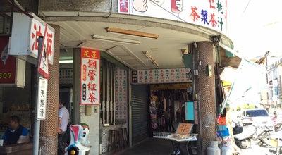 Photo of Tea Room 公正街鋼管紅茶 at Taiwan