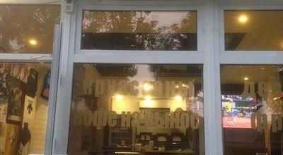 Photo of Cafe Belle Cafe at Ул. Ленина, Adler, Russia