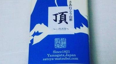 Photo of Dessert Shop 佐藤屋 本町店 at 二丁目4-62, 山形市 990-0031, Japan