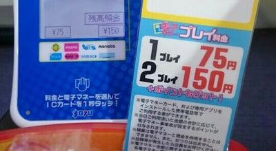 Photo of Arcade ソユー ゲームフィールド 御所野店 at 御所野地蔵田1-1-1, Akita Shi, Japan