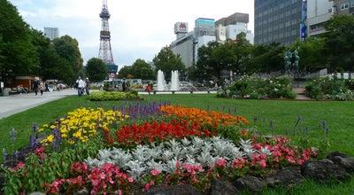 Photo of Park 大通公園 (Odori Park) at 中央区大通西, 札幌市, Japan