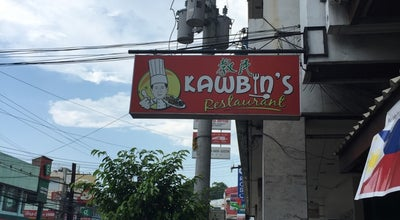 Photo of Chinese Restaurant Kaw Bin's Restaurant at Rizal Avenue, San Fernando City, Philippines