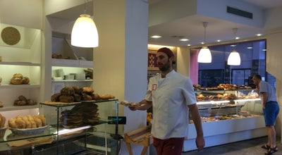 Photo of Bakery Panypiu at C. Cabeza Del Rey Don Pedro, 15-17, Sevilla 41004, Spain