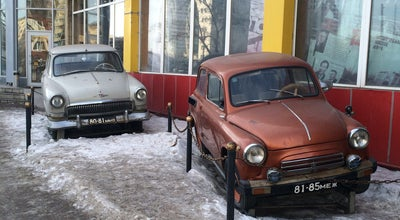 Photo of Coffee Shop Молоко at Ул. Иманова, 26, Астана, Kazakhstan