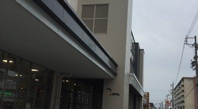 Photo of Supermarket アピタ 岩倉店 at 旭町1-25, 岩倉市 482-0024, Japan