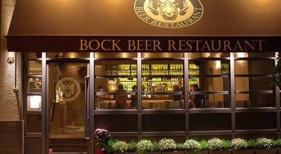 Photo of Gastropub Bock Beer Restaurant at Σπύρου Δοντα 9, Athens 117 43, Greece