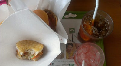 Photo of Burger Joint モスバーガー 中山バイパス店 at 中山2-45-3, 鹿児島市 891-0108, Japan