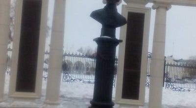 Photo of Historic Site Памятник Неплюеву И. И. Основателю Оренбурга at Russia