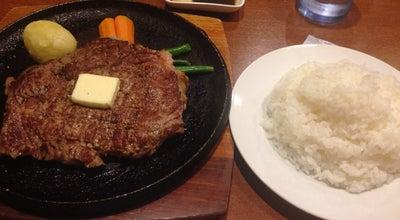 Photo of Steakhouse ステーキハウス ダヂ at 千石河岸30-15, 平塚市 254-0803, Japan