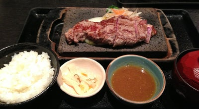 Photo of Steakhouse 石焼ステーキ 贅 富山西店 at 栃谷412-2, 富山市 930-0163, Japan