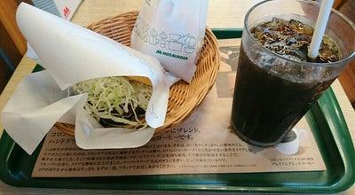 Photo of Burger Joint モスバーガー 茅ヶ崎北口店 at 元町4-4, 茅ヶ崎市 253-0043, Japan