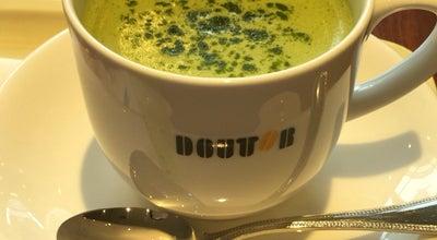 Photo of Coffee Shop ドトールコーヒーショップ 京王高幡SC店 at 高幡128-5, 日野市, Japan