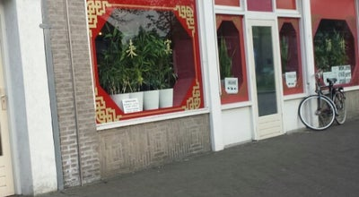 Photo of Chinese Restaurant Lai Pin at Nieuwstraat 37, Son, Netherlands