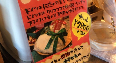 Photo of Bakery クーロンヌかしわ at 新柏4-12-9, 柏市 277-0084, Japan