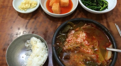 Photo of Korean Restaurant 벙글벙글식당 at 중구 동성로3길 102, 대구광역시, South Korea