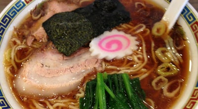 Photo of Ramen / Noodle House かまや食堂 at 八幡町16-16, 須賀川市, Japan