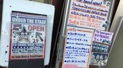 Photo of Concert Hall Soul Power at 常盤町1-43, 富山市 930-0047, Japan
