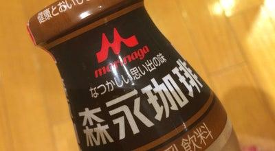 Photo of Spa 和らかの湯 at 東七松町2-4-32, 尼崎市 660-0051, Japan