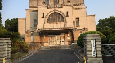 Photo of Library 加古川図書館 at 加古川町木村226-1, 加古川市, Japan