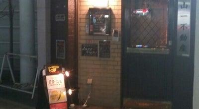 Photo of Bar BAR キャンファーウッド at 東園田町4-93-3, 尼崎市 661-0953, Japan