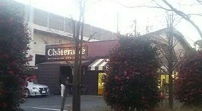 Photo of Dessert Shop シャトレーゼ 上戸田店 at 上戸田3-10-4, 戸田市, Japan