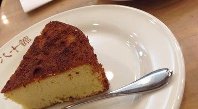 Photo of Cafe 八十館 at 西原1-2-46, 朝霞市, Japan
