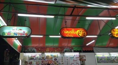 Photo of Steakhouse สเต๊กนายโจ้ at Bang Kruai 11130, Thailand