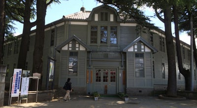 Photo of Library 松本市あがたの森図書館 at 県3-1-1, 松本市 390-0812, Japan