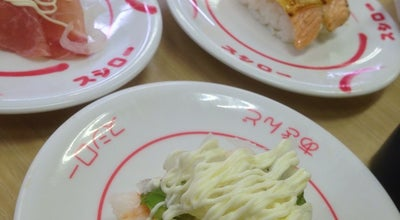 Photo of Sushi Restaurant スシロー 西尾店 at 道光寺町東縄11-1, 西尾市 445-0811, Japan