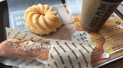 Photo of Donut Shop ミスタードーナツ イオン近江八幡ショップ at 鷹飼町南3-7, 近江八幡市 523-0898, Japan