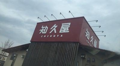 Photo of Japanese Restaurant 知久屋 きらりタウン店 at 浜北区染地台5-6-16, 浜松市 434-0046, Japan