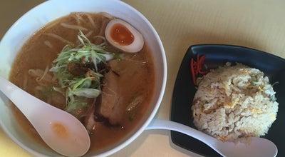 Photo of Ramen / Noodle House 我流麺 真舎 at 中央6丁目1-1, 北広島市, Japan
