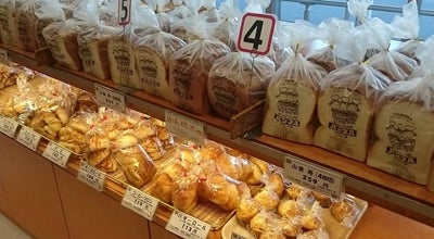Photo of Bakery パンネル グランデ 中山寺店 at 中筋5丁目59番地, 宝塚市, Japan