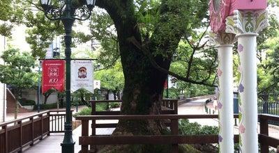 Photo of Park 花のみち・さくら橋公園 at 武庫川町, 宝塚市, Japan