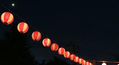 Photo of Temple 宝塚聖天 七宝山了徳密院 at 宝梅3丁目4-48, 宝塚市, Japan